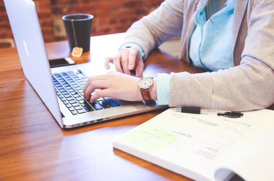 empleo online